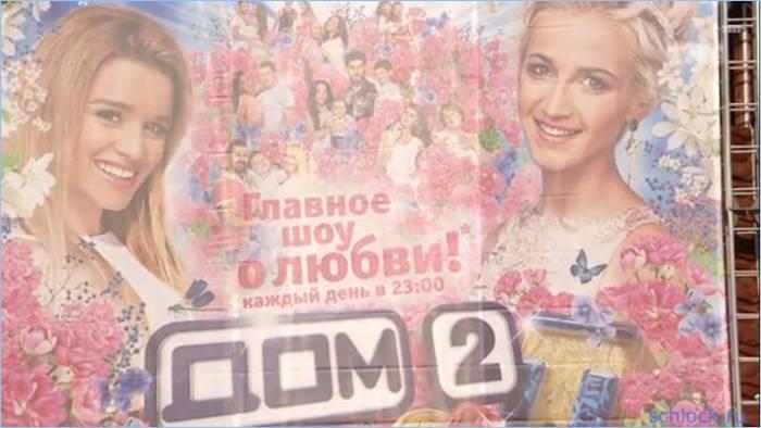 Редакция - Лисова отомстила Рудневу за всех