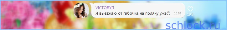 Черкасов и Романец… расстались?!