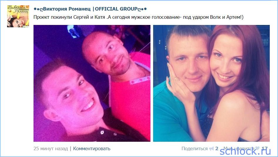 Новости от Романец на 05.06.15