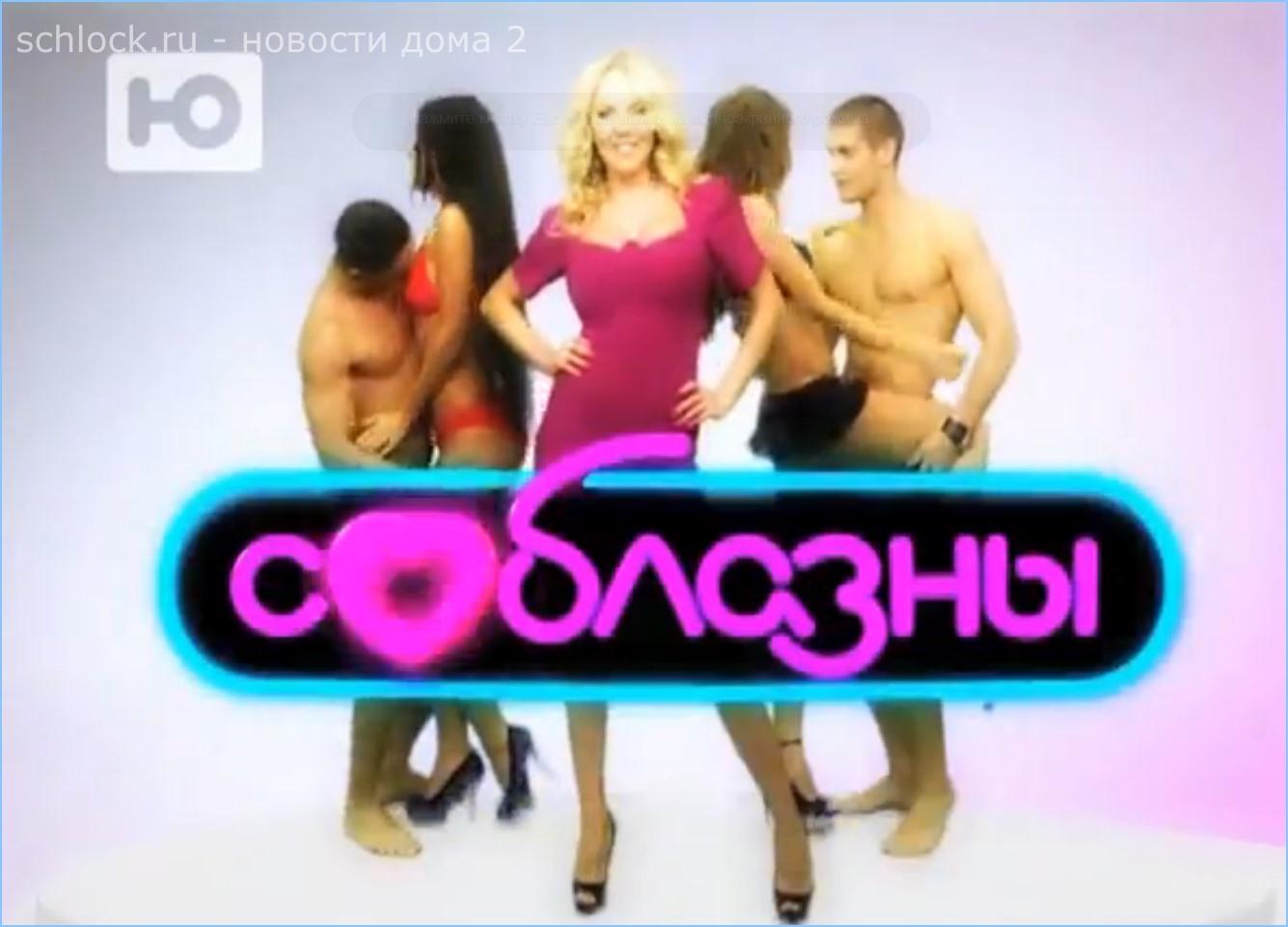 Бесплатное порно видео смотреть онлайн в HD качестве на uhtube.cc