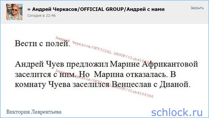 Новости от Черкасова на 22.06.15