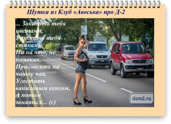 Фото приколы. Подборка 03.06.15. Авоська