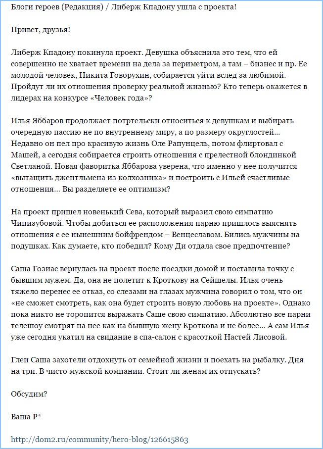 Редакция. Новости на 27 июля