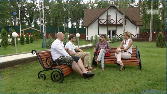 Последние новости дом 2 от schlock.ru на 17.07.15