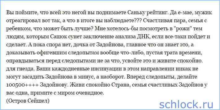 Следопыты Васек Трубачев и его товарищи...