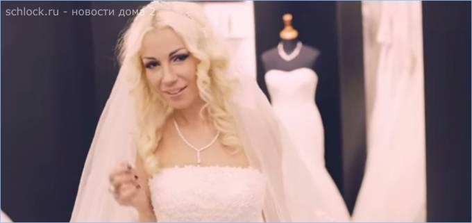 Катю Король бросил жених-депутат перед свадьбой