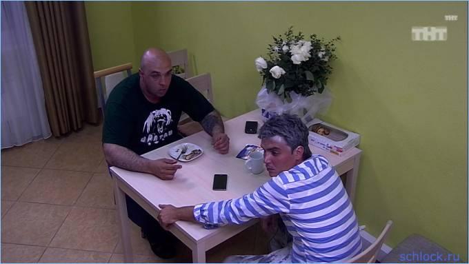 Бездельники обсудили бездельников за безделье