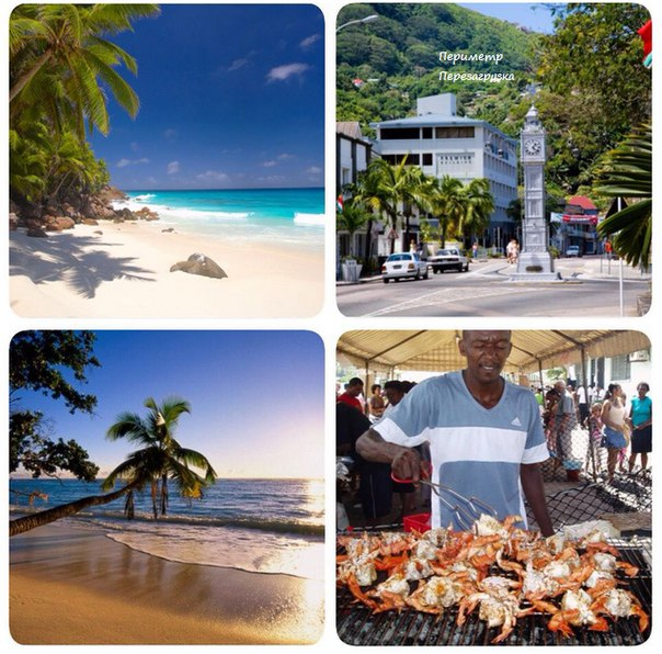 Сейшелы - это райское место