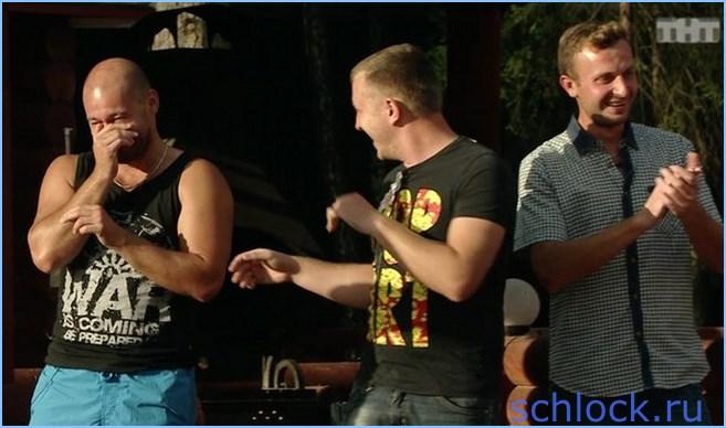 Последние новости дом 2 от schlock.ru на 15.08.15
