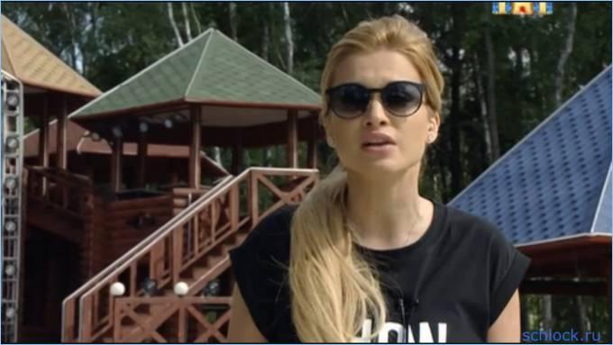 Последние новости дом 2 от schlock.ru на 12.08.15