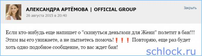 Фанатки Кузина унижают своего кумира?!