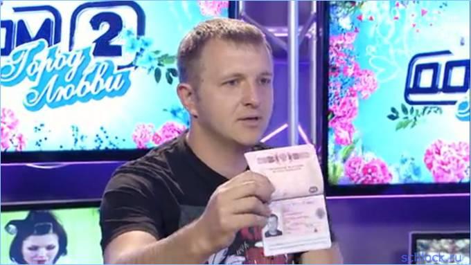 «Заслуженный» отпускник с разорванной жопой!