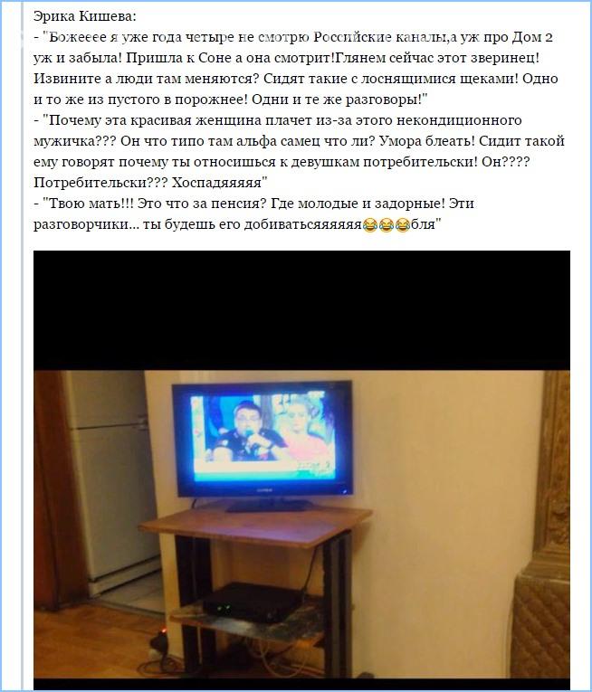 Кишева обосрала Яббарова
