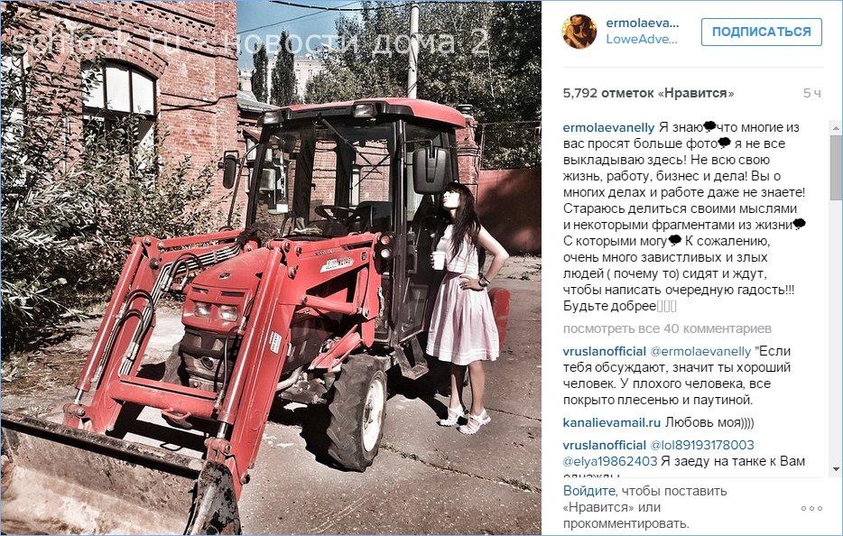Нелли Ермолаева и трактор