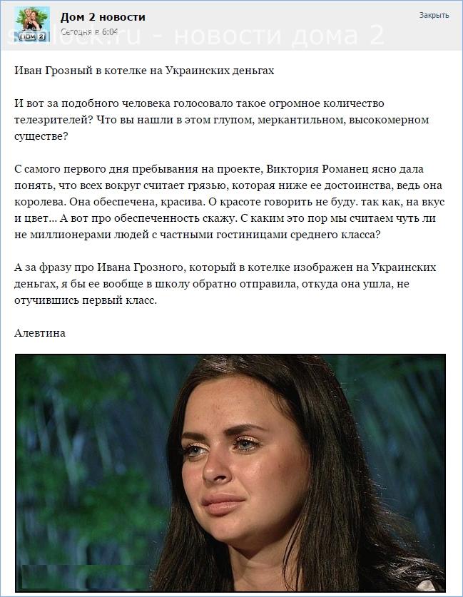 Иван Грозный в котелке на Украинских деньгах