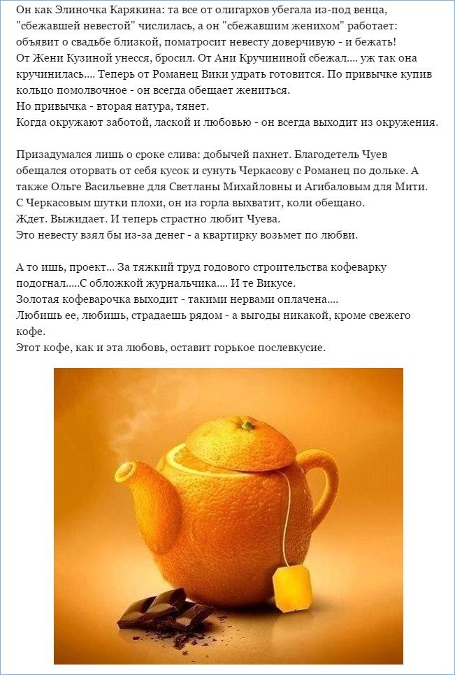Золотая кофеварка