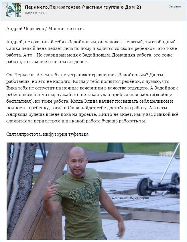 Андрей, не сравнивай себя с Задойновым