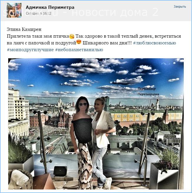 Карякина и чудеса фотошопа