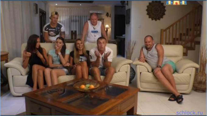 Последние новости дом 2 от schlock.ru на 29.08.15