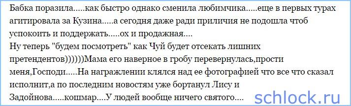 """Интересно, чем Черкасовых """"умаслили""""?"""