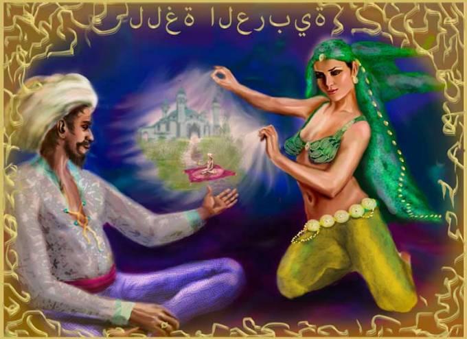 Сказка. 1300 танцев-сказок Шехерезады