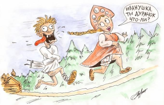 Сказка. Про Иванушку-дурачка и его пути-дороги