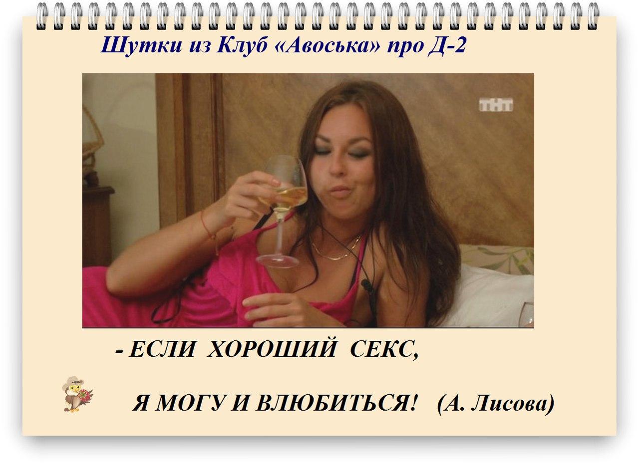 Приколы. Подборка 9.09.15. Авоська | Шлок: www.schlock.ru/prikoly-podborka-9-09-15-avoska.html