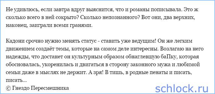 """""""Разум - сын ошибок трудных..."""""""