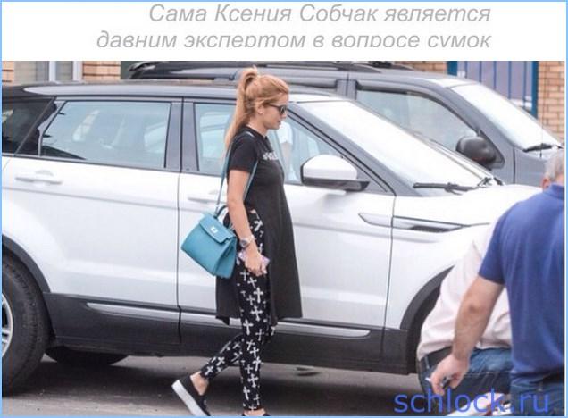 Собчак уличила Бородину