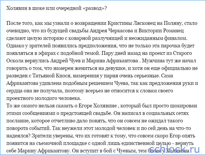 http://www.schlock.ru/wp-content/uploads/2015/09/sshot-1413.jpg