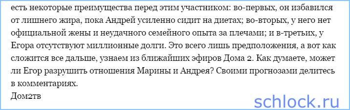 http://www.schlock.ru/wp-content/uploads/2015/09/sshot-1414.jpg