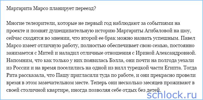 http://www.schlock.ru/wp-content/uploads/2015/09/sshot-1416.jpg