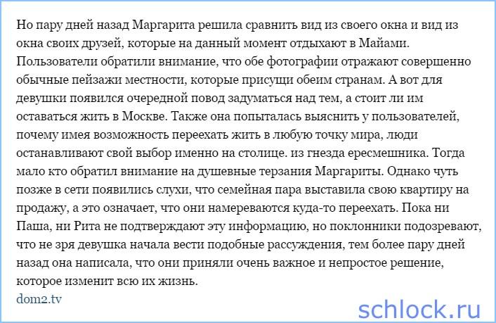 http://www.schlock.ru/wp-content/uploads/2015/09/sshot-1418.jpg