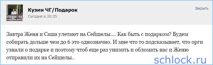 http://www.schlock.ru/wp-content/uploads/2015/09/sshot-15.jpg