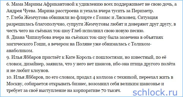Новости кучкой на 28.09.2015