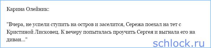 Худяков наказан!