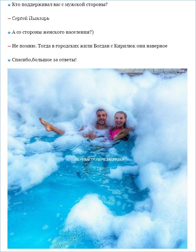Игорь Трегубенко. Интервью