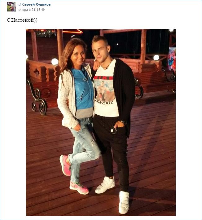Настя и Сергей. Паре быть?