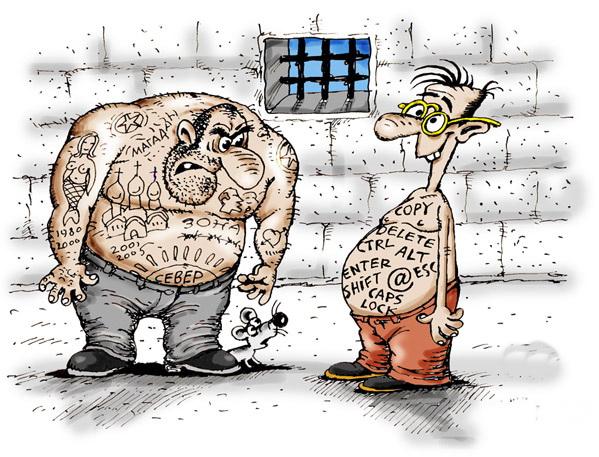 Сказка (тюремная). Зона домика