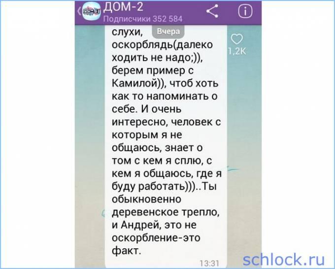sshot-1008
