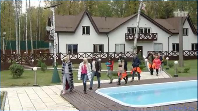 Последние новости дом 2 от schlock.ru на 22.10.15