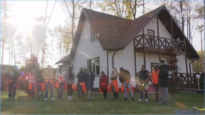 Последние новости дом 2 от schlock.ru на 25.10.15