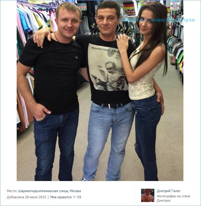 Аня Герасимова с Яббаровым до проекта