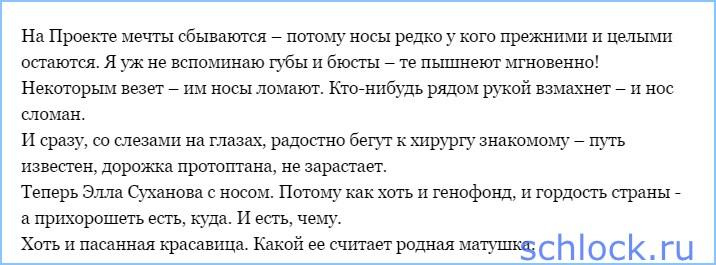 Нос. Не по Н.В.Гоголю