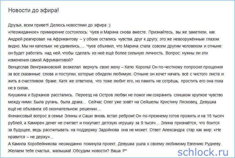 Новости от Редакции (12 октября)