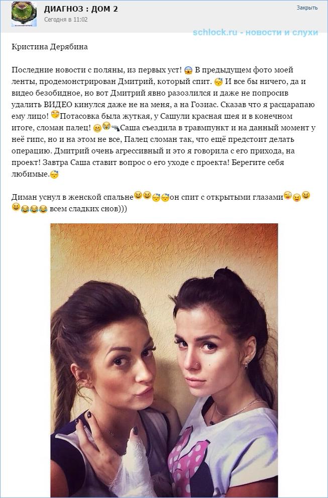 Новости по красноармейску донецкой области