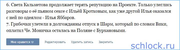 Новости кучкой на 01.10.2015