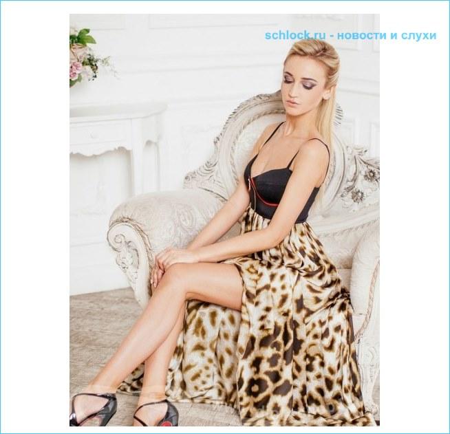 Васильев назвал Бузову «леопардессой»