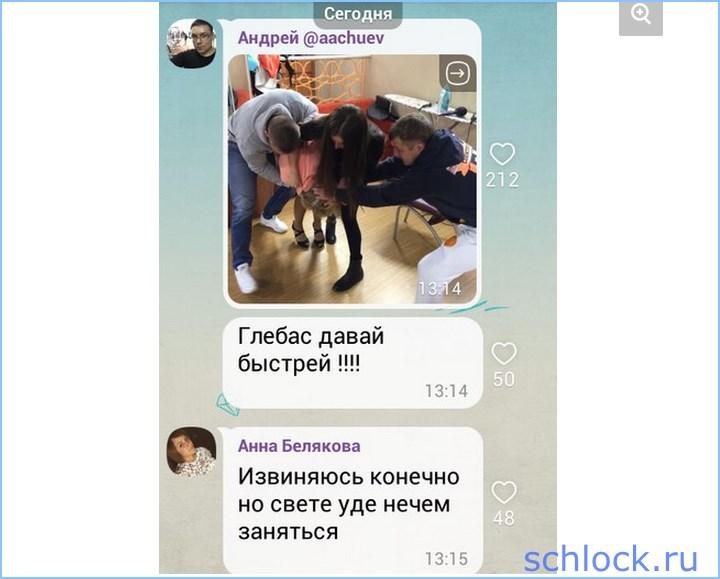 """Кальметовой снова """"прилетело""""?!"""