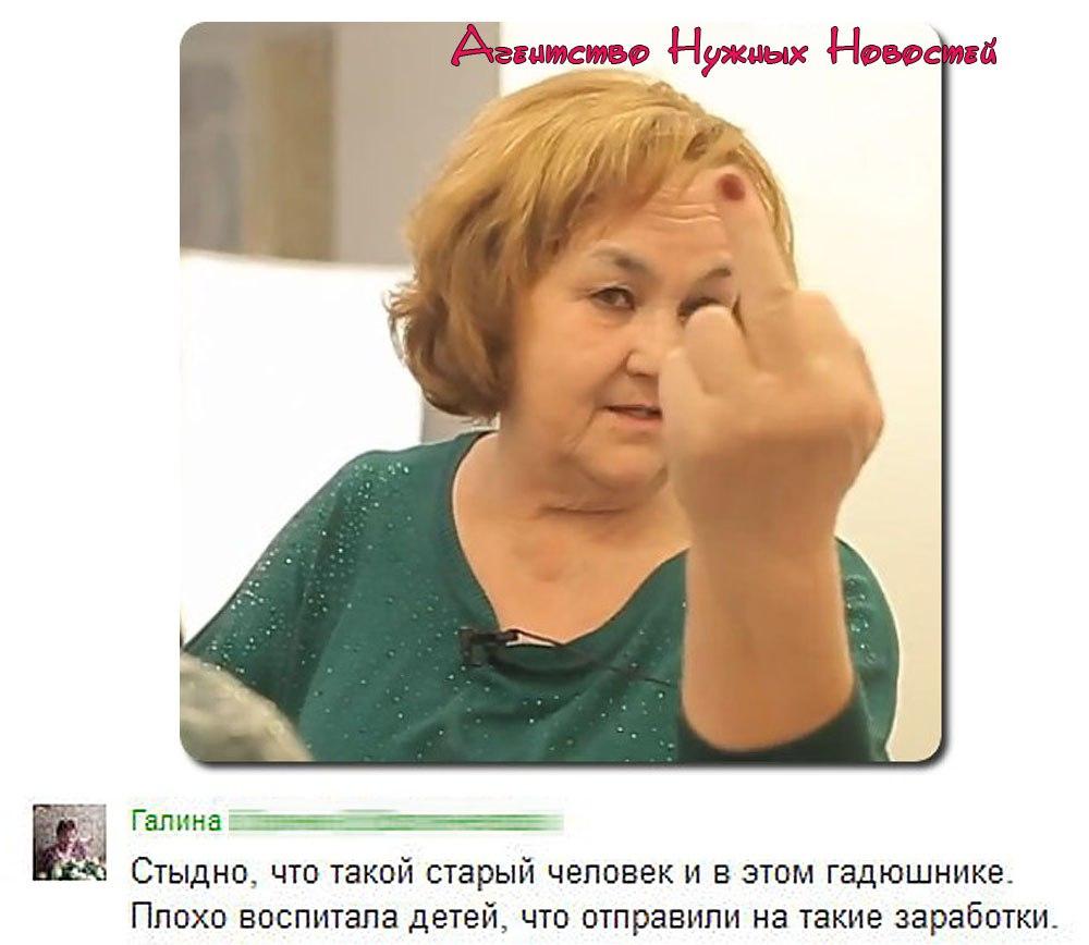 Перепалка! Ольга Васильевна и Марина Арзамасцева
